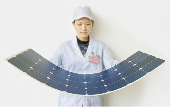 Xiamen Newlight Energy Co.,Limited