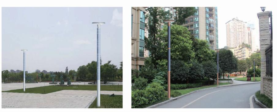 2FSGO16A Solar Garden LOTUS Light on pole