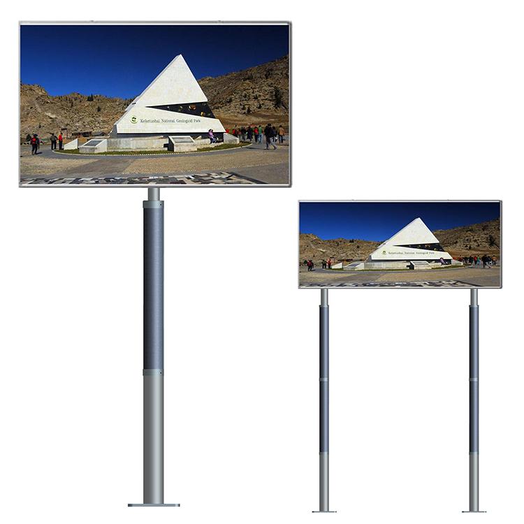 Solar Billboard light With CIGS Flexible Solar Panel On Pole